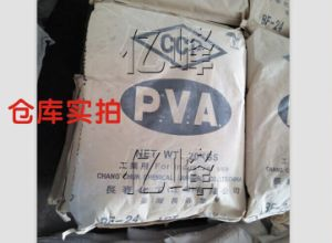 Polyvinyl Alcohol PVA Powder (BF-24) for Paper Industry pictures & photos