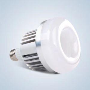 5W 7W 9W15W Aluminum PSE LED Bulb pictures & photos