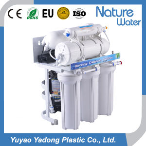 400g Commercial Reverse Osmosis System pictures & photos
