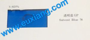 Solvent Blue 78 Dyes Transparent Blue Gp 2475-44-7 (disperse blue 14 dyes)