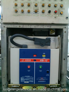 Vs1-12 Indoor Vacuum Circuit Breaker with ISO9001-2000 pictures & photos