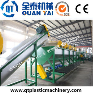 PE PP Film Recycling Washing Machine pictures & photos