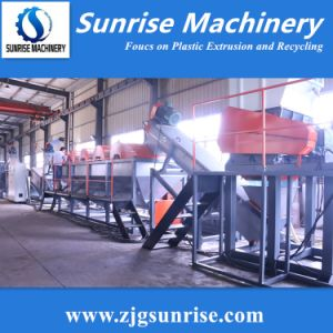 Stainless Steel Made Plastic Recycling Machine PE PP Pet Washing Machine pictures & photos