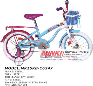 12′′ Beach Cruiser Children Bicycle (MK15KB-12306) pictures & photos
