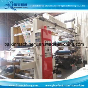 Champagne Colors 4 Colour Film Flexographic Printing Machine High Speed pictures & photos