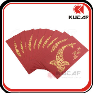 Hot Stamping Printing Customized Lucky Paper Packet pictures & photos