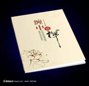 Film Lamination Color Printing Book Printing Custom Photo Book pictures & photos