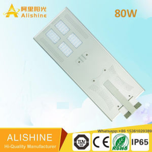 Outdoor Lamp Garden Lighting Integrated All-in-One LED Solar Street Light pictures & photos