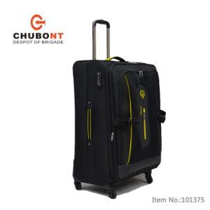 Chubont 2017 Waterproof Nylon Size 20′′24′′28′′ Luggage Set pictures & photos
