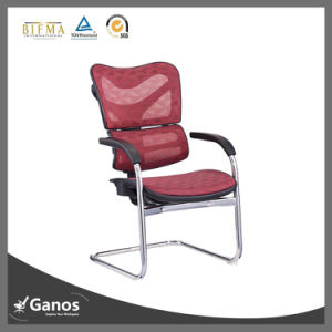 Stackable Metal Meeting Chair with Lumbar Support pictures & photos