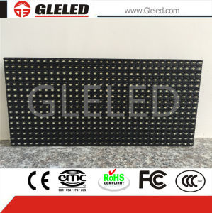 Burma Outdoor High Quality P10 Single White LED Module pictures & photos