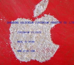 Zirconium Silicate (10 micron)