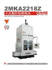 CNC Vertical Honing Machine (2MKA2218Z) / (2MK2218Z)