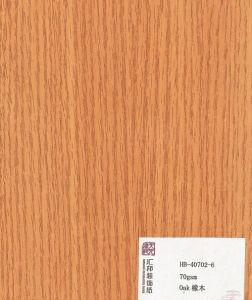 Oak (HB-40702-6) pictures & photos