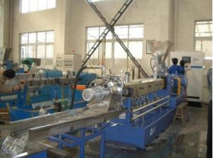 PP PE Water Ring Pelletizing/Granulating Line pictures & photos
