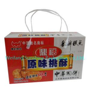 Color Box (NO. SUNSHINE00026)
