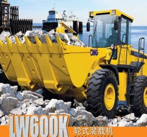 Wheel Loader Lw600k