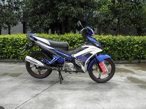 Cub Motorcycle (KS120-1) pictures & photos