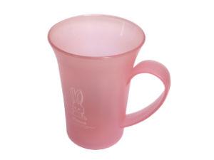 Plastic Beer Cup (CUP003)