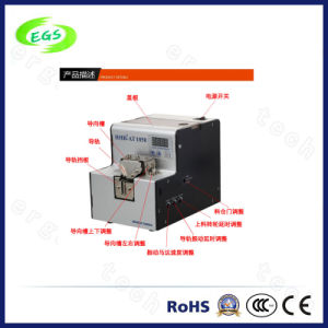 High Quality Automatic Hardware Low Price Granule Screw Feeder Machine pictures & photos