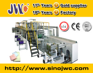 Full-Servo Under Pad Machine with CE Certificate pictures & photos
