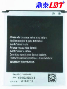 Mobile Phone Mobile Battery for Samsung I9502 (B600BC)