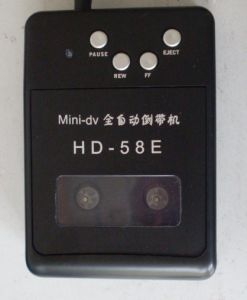 Mini DV Tape Rewind Machine