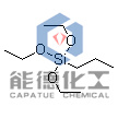 Silane Coupling Agent N-Propyltriethoxysilane (CAS No. 2550-02-9) pictures & photos