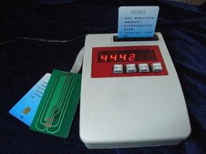 IC Card Decipher (SLE4442)