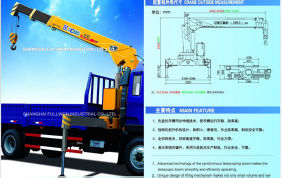 Truck Mounted Crane 6 Ton pictures & photos