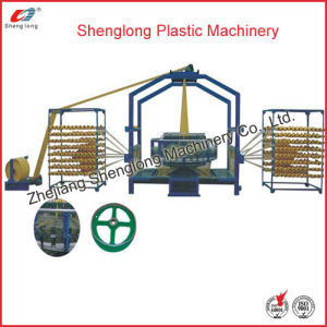 Good Quality Four Shuttle Weaving Machine (SL-SC-4/750) pictures & photos