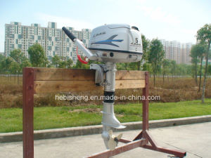4-Stroke 5HP Outboard Motor - Sail Maufacturer pictures & photos
