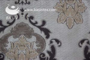 2014 Fashion Jacquard Curtain Fabric (BS1011) pictures & photos