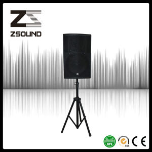Zsound P15 450W Full Way Gymnasium Monitor Speaker System pictures & photos