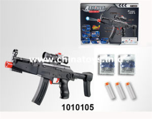 New Plastic Toy Airsoft Gun with Water Bullet (1010105) pictures & photos