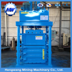 High Quality Vertical Paper Plastic Hydraulic Baler Machine (HW) pictures & photos