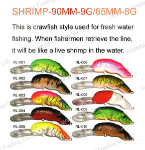 Fishing Lure Fishing Tackle--Shrimp Shape Crank Bait (HRL003) pictures & photos