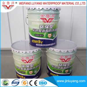 Single Component Polyurethane Waterproof Coating for Building Roof pictures & photos