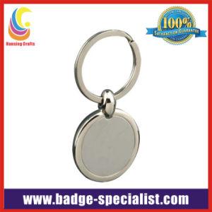 Blank Round Zinc Alloy Keychain (HS-KC049)