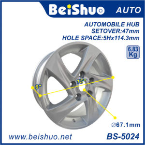 5h*114.3mm Aluminium Wheel Hub with Silver Surface pictures & photos