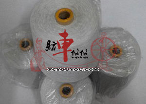 Anti-Static Yarn Knitting Sewing Weaving