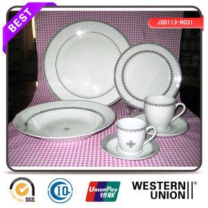 20PCS Ceramic Dinnerware in Round Shape pictures & photos