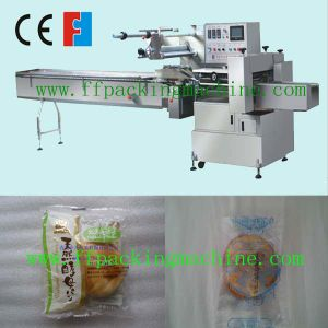 Full Automatic Muffin Pillow Packaging Machine pictures & photos