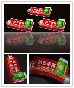 Plastic Label Sticker, Label Sticker for Packaging pictures & photos