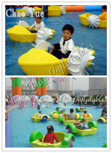 Hot Sale Kid Paddle Boat for Summer Playing (CYWG-S1552) pictures & photos