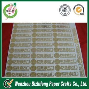 2015 OEM Self Adhesive Nickel Sticker Label