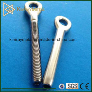 Stainless Steel Swage Eye Terminal pictures & photos