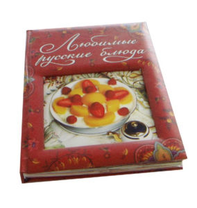 Good Quality Hardcover Cooking Book (QCHB-3)