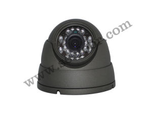 Metal Outdoor IR Dome Camera (SEM11M11)