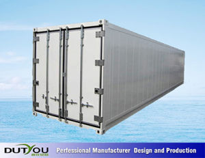 40ft Super Light Standard Reefer Container